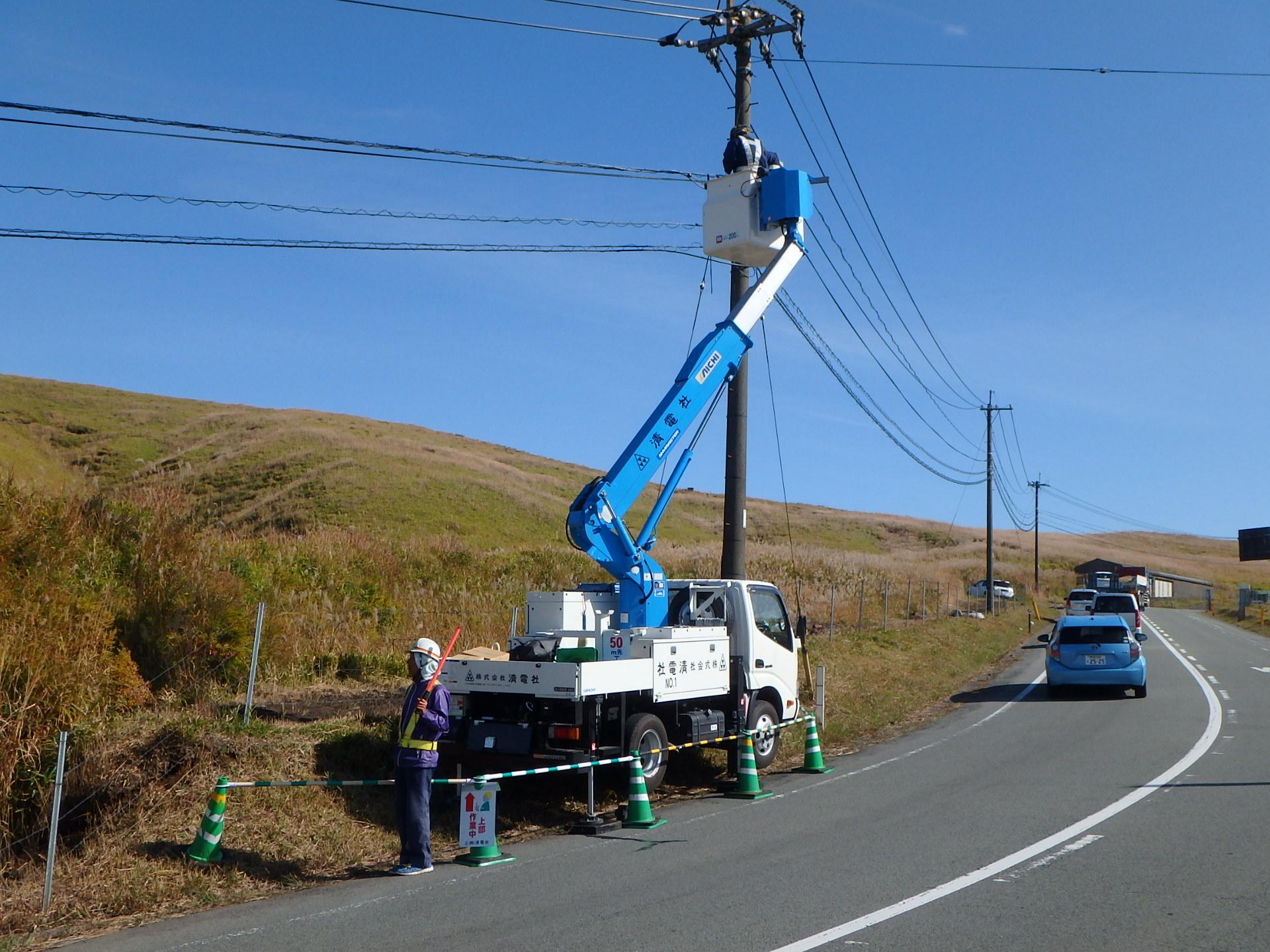 光ケーブル関連工事