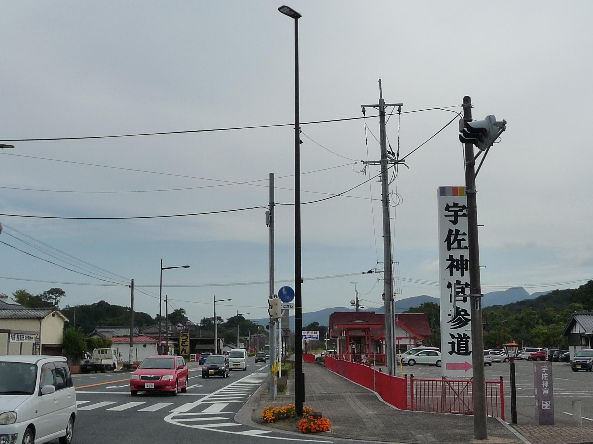 道路照明灯設備工事